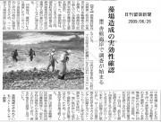 moba2009-06-28-1
