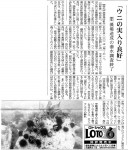 moba2009-06-28-2