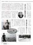 moba2011-09-19-3