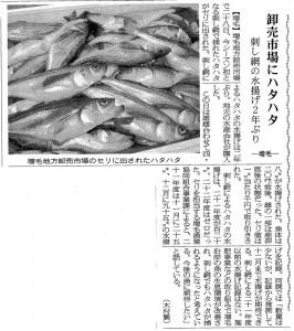 moba2012-01-16-4