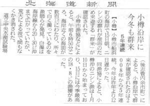 moba2012-02-20-1