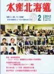 moba2012-03-06-1