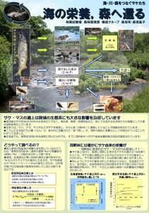 moba2012-05-19-2