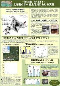moba2012-05-19-3