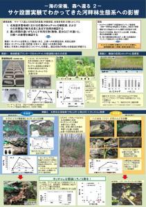 moba2012-05-19-4