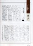 moba2012-08-05-2