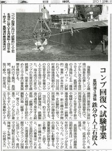 moba2012-12-04-1