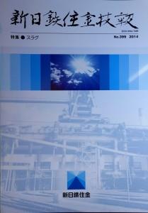 moba2014-11-05-1