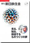 moba2014-11-07-1